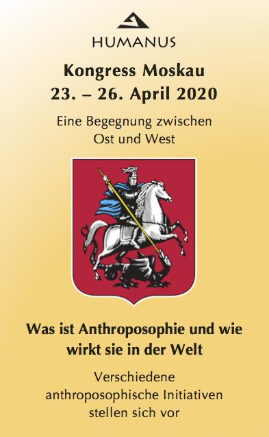 Banner für Website